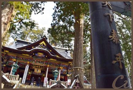 寺2のコピー
