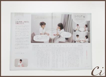 DSC07228のコピー