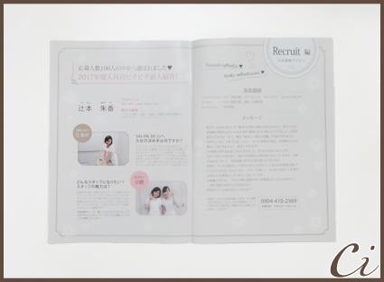 DSC07229のコピー