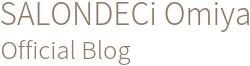 SALONDECi 大宮店 公式ブログ